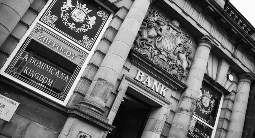 Первый Международный Банк